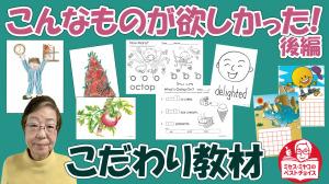動画33オリジナル2