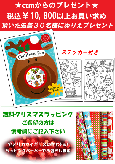 18XmasWrapping&Present1