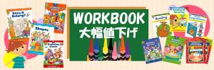 19workbook