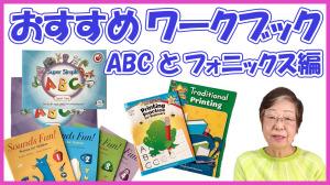 動画34ワークブック1