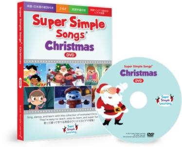 クリスマス:Super Simple Songs Christmas 【DVD】   英語教材のctm
