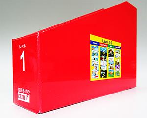 BOX1-2