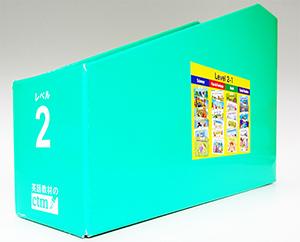 BOX2-1