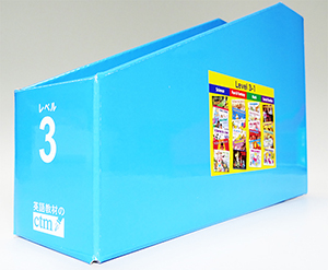 BOX3-1