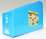 BOX3-2
