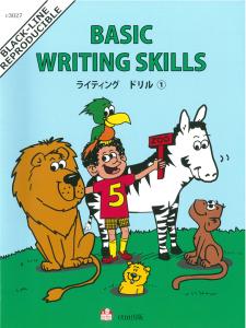 Basic Writeing Skills