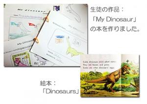 DinoSeminar01