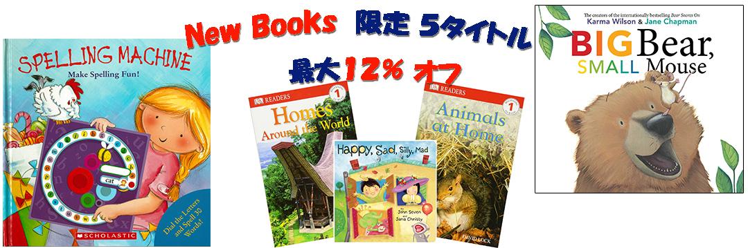 NewBooks2018