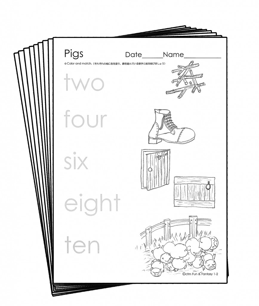 WS1-2FF-9FAN
