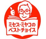 miyako_logo2